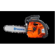 Husqvarna - Chainsaw - T525